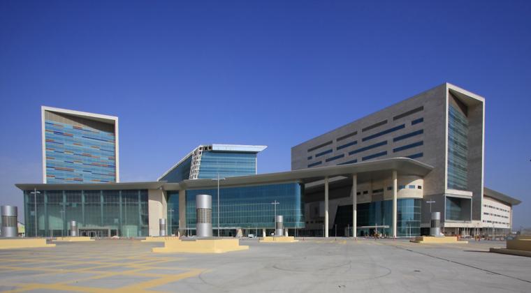 Hamad Medical Hospital – Qatar